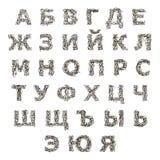 Alfabeto cirílico da garatuja Imagem de Stock