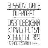 Alfabeto cirílico do vetor dos cabos audio Foto de Stock Royalty Free