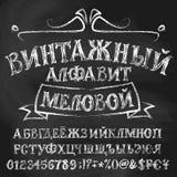 Alfabeto cirillico d'annata, illustrazione del gesso Fotografie Stock Libere da Diritti