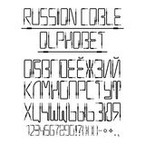 Alfabeto cirillico di vettore dagli audio cavi Fotografia Stock Libera da Diritti