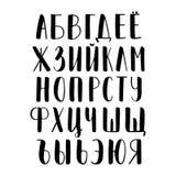 Alfabeto cirillico disegnato a mano di vettore illustrazione vettoriale