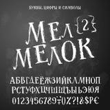 Alfabeto cirillico - Gesso-pastello nel Russo fotografie stock libere da diritti