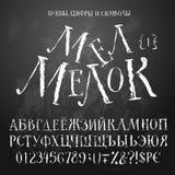 Alfabeto cirillico Le lettere russe l'insieme, traduzione di titolo è gesso - pastello fotografia stock libera da diritti