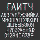 Alfabeto cirílico da distorção video Foto de Stock Royalty Free