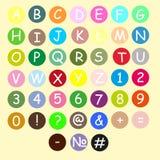 Alfabeto colorido hecho del plasticine ilustración del vector
