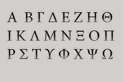 alfabeto 3D grego Imagem de Stock