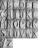 Alfabeto dal panno Fotografia Stock Libera da Diritti