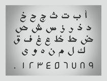 Alfabeto de bate-papo árabe, letras árabes Imagens de Stock Royalty Free