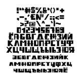 Alfabeto de russo engraçado Foto de Stock Royalty Free