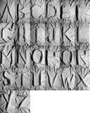 Alfabeto del paño Foto de archivo libre de regalías
