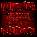 Alfabeto di Halloween di vettore illustrazione vettoriale