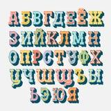 Alfabeto dibujado mano cirílica retra ilustración del vector