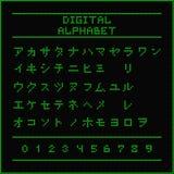Alfabeto digital verde dos katakana Imagens de Stock