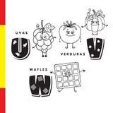 Alfabeto español Uvas, verduras, galletas Letras y caracteres del vector Imágenes de archivo libres de regalías
