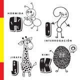 Alfabeto espanhol Formiga, pergunta, girafa, quivi Letras e caráteres do vetor ilustração do vetor