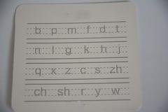 Alfabeto fonetico cinese Fotografia Stock