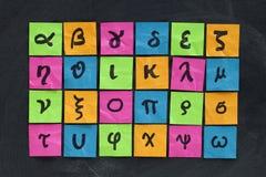 Alfabeto greco Fotografia Stock