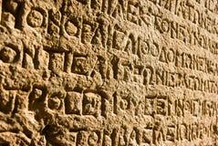 Alfabeto greco Immagini Stock