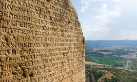 Alfabeto griego Fotografía de archivo libre de regalías