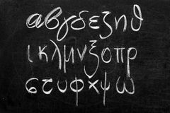 Alfabeto griego Foto de archivo libre de regalías