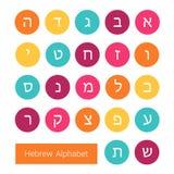 Alfabeto hebreo Foto de archivo