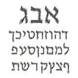 Alfabeto hebreu Letras espinhosas da fonte Ilustração do vetor ilustração royalty free
