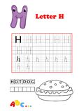 Alfabeto, hot-dog Imagens de Stock Royalty Free