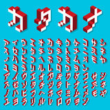 Alfabeto katakana isometrico Fotografia Stock