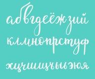 Alfabeto ruso cirílico del estilo del cepillo Imagen de archivo