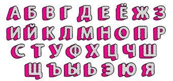 Alfabeto ruso cirílico Letras negras de los lunares fijadas foto de archivo