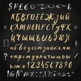 Alfabeto ruso cirílico del vector del cepillo de la gota del oro Dé las letras y los símbolos exhaustos para usted saludo y los c Imágenes de archivo libres de regalías
