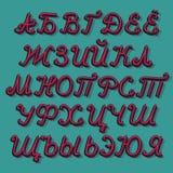 Alfabeto ruso de los tebeos aislado en fondo verde Fotos de archivo libres de regalías