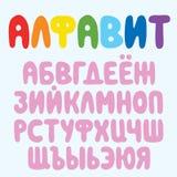 Alfabeto ruso para el sistema del vector de los niños Foto de archivo libre de regalías