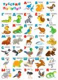 Alfabeto russo Immagine Stock