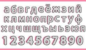 Alfabeto russo cirillico Lettere nere dei pois messe Immagini Stock Libere da Diritti
