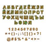 Alfabeto russo decorativo di vettore, disegnato a mano Immagine Stock