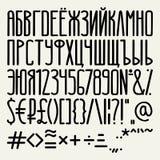 Alfabeto russo di vettore illustrazione di stock