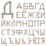 Alfabeto russo fatto del meccano di legno Immagini Stock Libere da Diritti