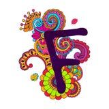 Alfabeto scarabocchiante disegnato a mano Immagini Stock Libere da Diritti