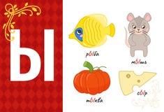 Alfabeto sveglio dei bambini di vettore illustrazione di stock