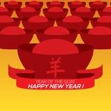 2015 alfabetos chineses do chinês tradicional do cartão do ano novo Imagens de Stock
