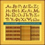Alfabetu greckiego tło Zdjęcie Stock