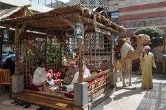 Alfanar传统Emirati餐馆在迪拜,阿拉伯联合酋长国 免版税库存照片