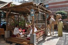 Alfanar traditionell Emirati restaurang i Dubai, UAE Royaltyfri Foto