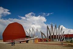 Alfaro city, ciudad Alfaro home to the National Royalty Free Stock Photography