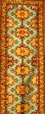 alfombra Foto de archivo libre de regalías