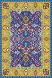 Alfombra detallada persa Fotos de archivo libres de regalías
