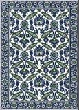 Alfombra detallada persa del vector Imagen de archivo libre de regalías