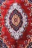 Carpet-1 indio. Foto de archivo