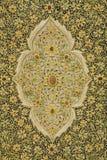 Alfombra oriental 2 Fotografía de archivo libre de regalías